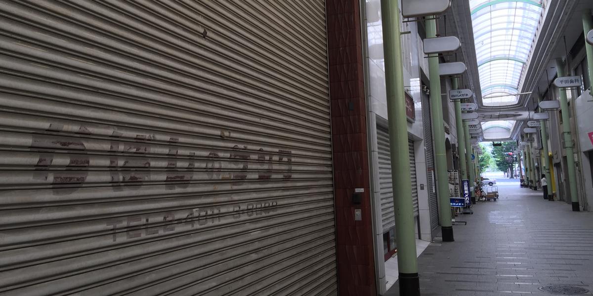 丸亀通町商店街_2